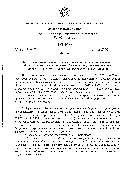 О переоформлении свидетельства о государственнои аккредитации<br />            Федеральному государственному бюджетному учреждению науки Институту физики твердого тела Российскои академии наук