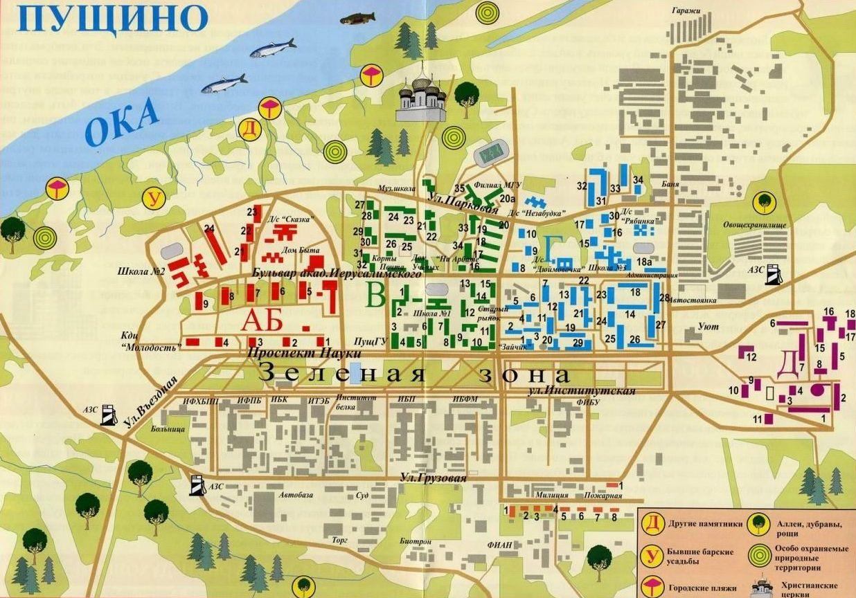 чехов город московская область фото